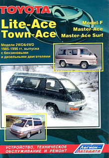 Toyota Lite-Ace/ Town Ace ч/б. (БД 1.3, 1.5, 1.6, 1.8, 2.0, 2.2) (1985-96гг.)
